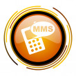 Mms icon — Stock Photo #27404533