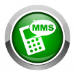 Mms icon — Stock fotografie #27515697