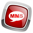 Mms icon — Stock fotografie #27715241