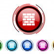 Firewall icon set — Foto de stock #27746945