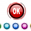 Ok icon set — Stock Photo #27747291