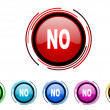 No icon set — Stock Photo #27747345