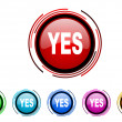 Yes icon set — Stock Photo #27747355