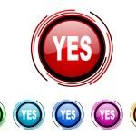 Yes icon set — Stock Photo #27747355