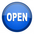 Open icon — Stock Photo #27791093