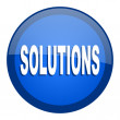 Solutions icon — Stock Photo #27791099