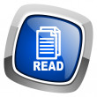 Foto de Stock  : Read icon