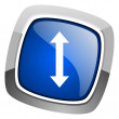Arrows icon — Stock Photo