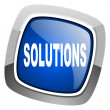 Solutions icon — Stock Photo #27888261
