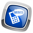 Mms icon — Stock fotografie #27888561