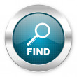 Find icon — Stock Photo #28247193