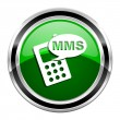 Mms icon — Stock fotografie #29637377