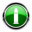 Stock Photo: Ammunition icon