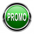 Promotion icon — Foto de stock #29638021