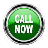 Call now icon — Stock Photo