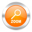 Stock Photo: Zoom icon
