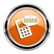 Mms icon — Stock fotografie #30415679