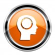 Mind icon — Stockfoto