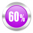 60 percent icon — Stock Photo