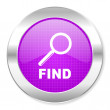 Find icon — Stock Photo #30562455