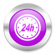24h icon — Stock Photo #30562839