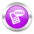 Mms icon — Stock fotografie #30563305