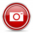 Camera icon — Stock Photo #30751577
