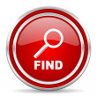 Find icon — Stock Photo #30753351