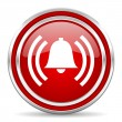 Alarm icon — Stock Photo #30753549