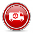 Stock Photo: Ambulance icon