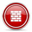 Firewall icon — Stock Photo #30753769