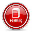 Stock Photo: E-learning icon