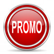 Promotion icon — Foto de stock #30755137