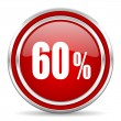 60 percent icon — Stock Photo #30755175