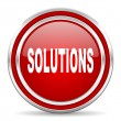 Solutions icon — Stock Photo #30755185