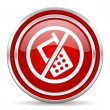 Stock Photo: No phones icon