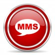 Mms icon — Stock fotografie #30755523