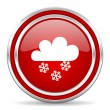 Snowing icon — Stock Photo #30755583