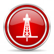 Drilling icon — Stock Photo #30755635