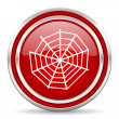 Spider web icon — Stock Photo