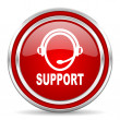 Support icon — Stock Photo #30755771