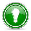 Light bulb icon — Stock Photo #30820337