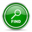 Find icon — Stock Photo #30820491