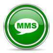 Mms icon — Stock fotografie #30820577
