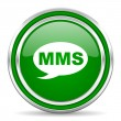 Mms icon — Photo #30820577