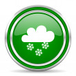Stock Photo: Snowing icon