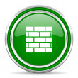 Firewall icon — Stock Photo #30820761