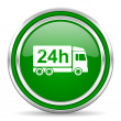 Stock Photo: Delivery 24h icon