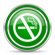 Stock Photo: No smoking icon
