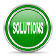 Solutions icon — Stock Photo #30821411